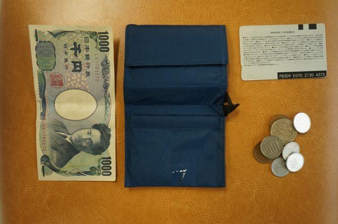 コンパクトでシンプルな財布『ビューティフルマネー』