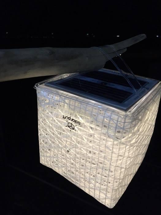 ソーラー充電式のLEDランタン「ソーラーパフ」