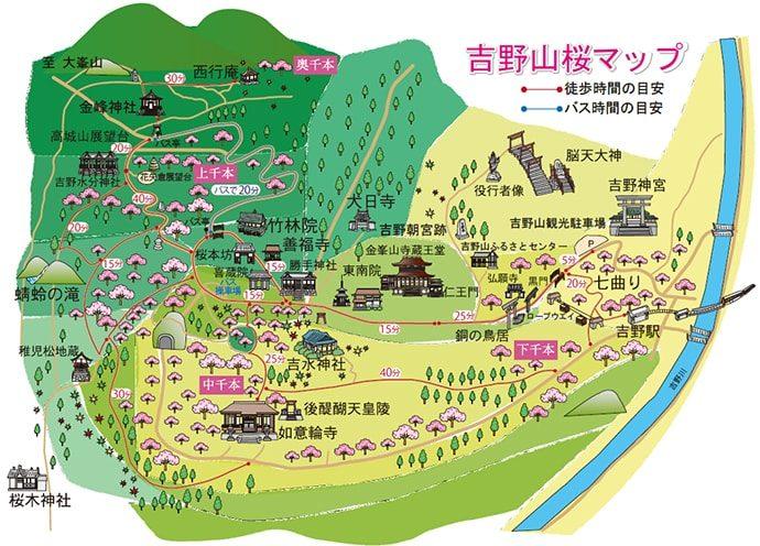 吉野山ハイキングマップ