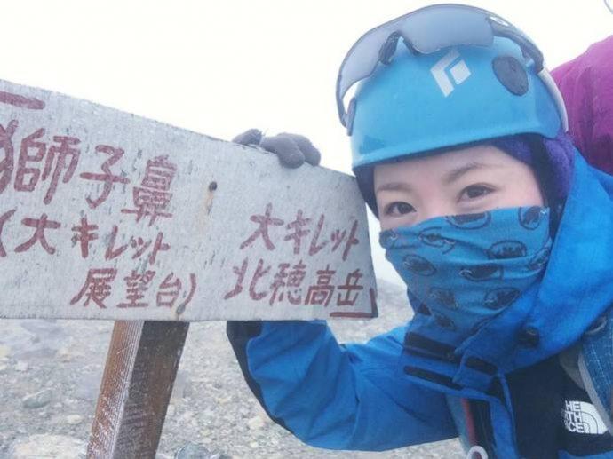フェイスマスクで登山