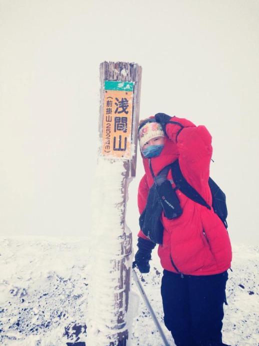 冬山の登山