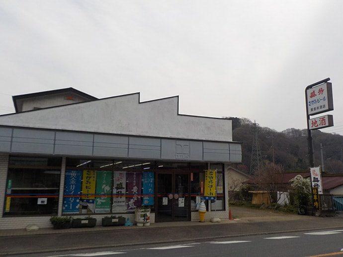 七沢温泉 地元の食品店やコンビニエンスストア