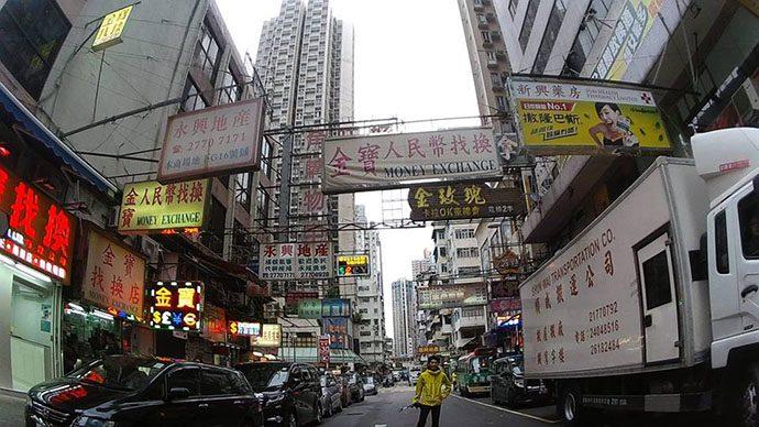 香港で行われたビブラム