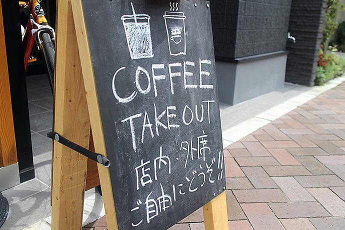 バイシクルコーヒー虎ノ門