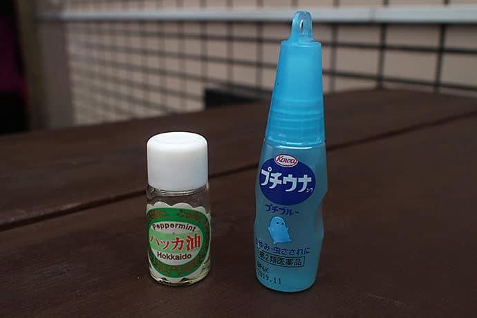 ハッカ油とプチウナコーワ