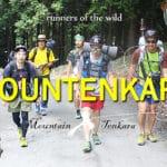 ランとテンカラで山旅を楽しむ『マウンテンカラ部 Vol.2 ~1日目~』