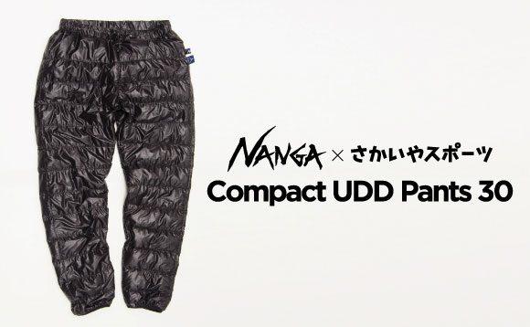 nanga-sakaiya-downpants