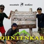 ランとテンカラで山旅を楽しむ『マウンテンカラ部 Vol.3 ~最終日~』
