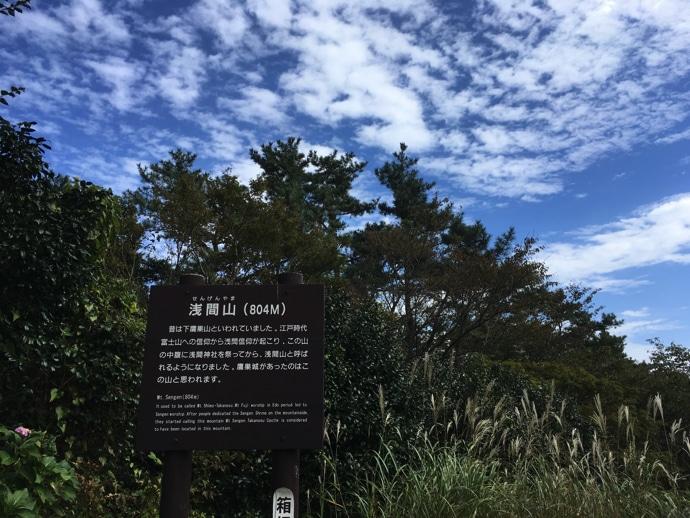 秋10月 湯阪路ハイキング『TSAMPA NOODLE』