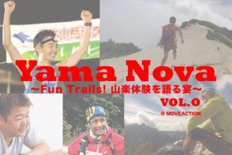 Yama Nova(ヤマノヴァ)