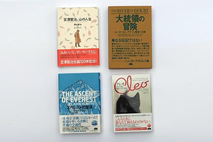 山好き・旅好きにオススメの4冊