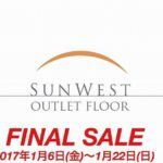 SUNWEST OUTLET FLOOR 期間限定セール開催