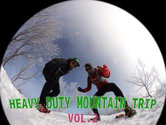 赤城山の最高峰『黒檜山』で楽しむ極寒のスノーランニング編