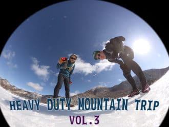 ヘビーデューティーな山旅『スノーキャンプ&スノーランニング VOL.3』