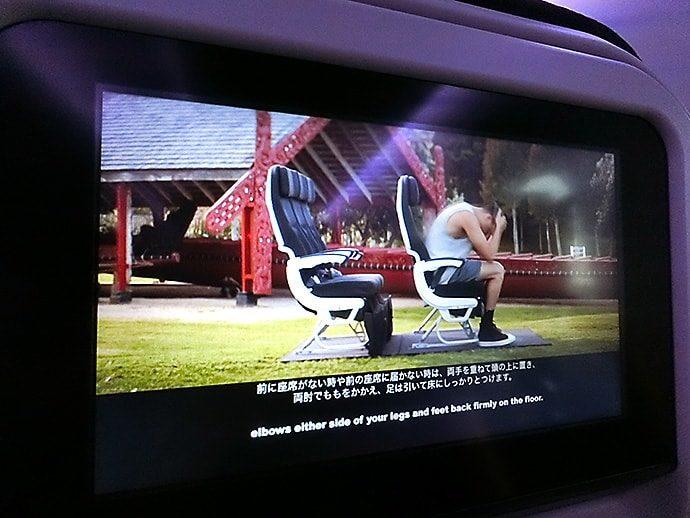 ニュージーランド航空の機内安全ビデオ