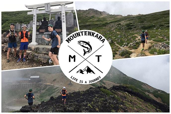 御嶽山の魅力を探りに…トレイルランニングで駆け抜ける