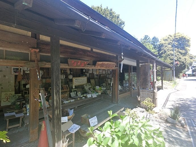 東海道五十三次 小夜の中山