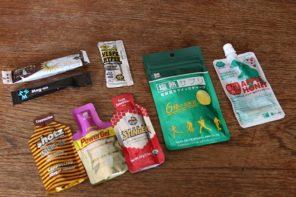 トレラン 栄養補給 補給食
