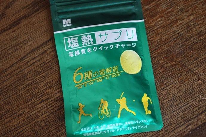 トレラン 栄養補給 補給食 塩熱サプリ