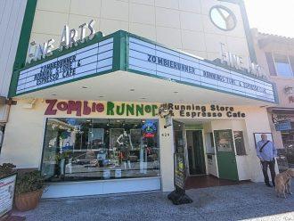 ZombieRunnerの外観