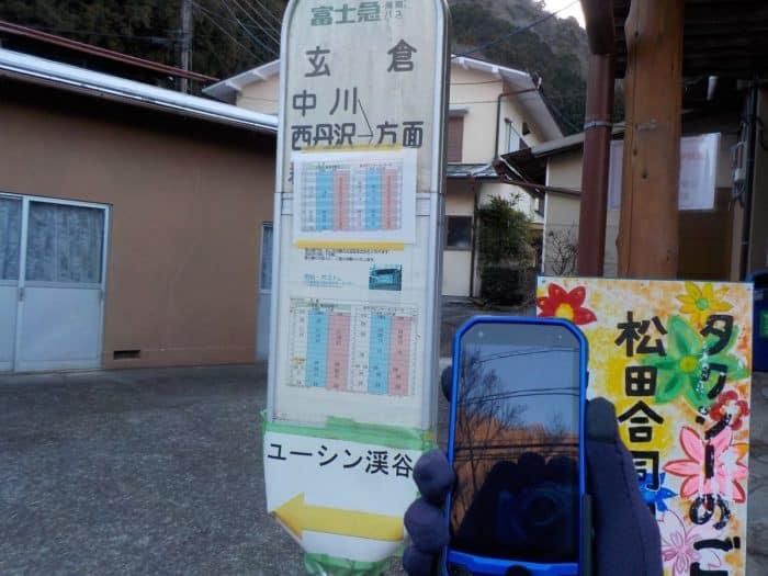 玄倉のバス停留所