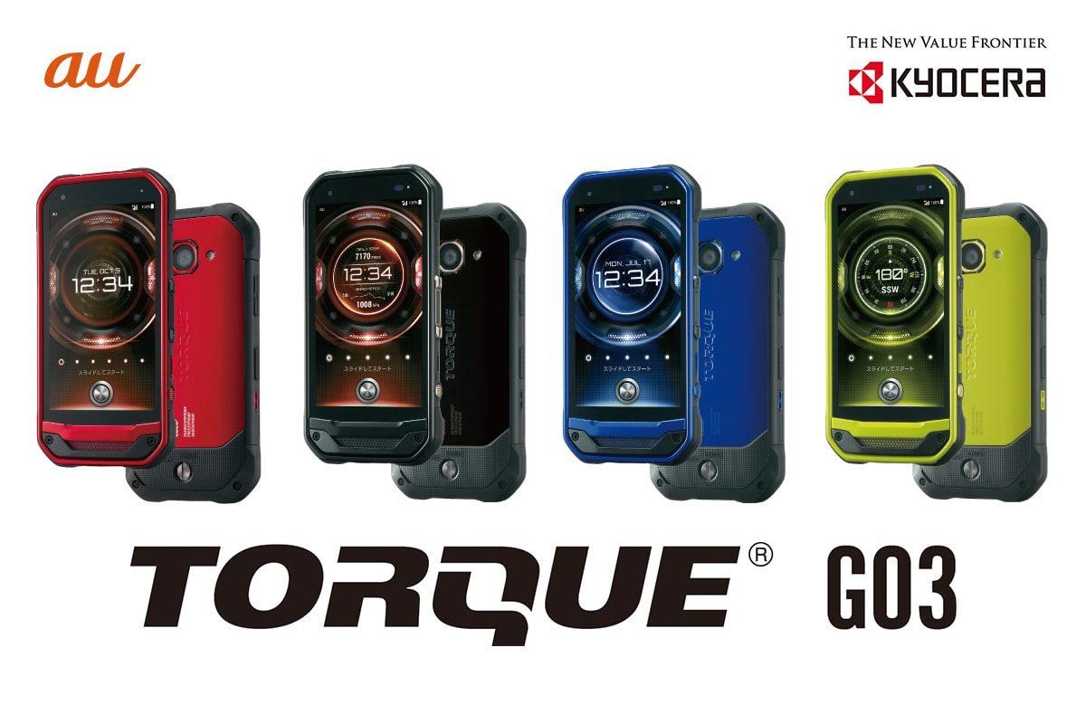 高耐久スマホ『TORQUE G03』