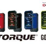 限界に挑むトレイルランナーの心強い相棒! UTMF2018をサポートする高耐久スマホ『TORQUE G03』