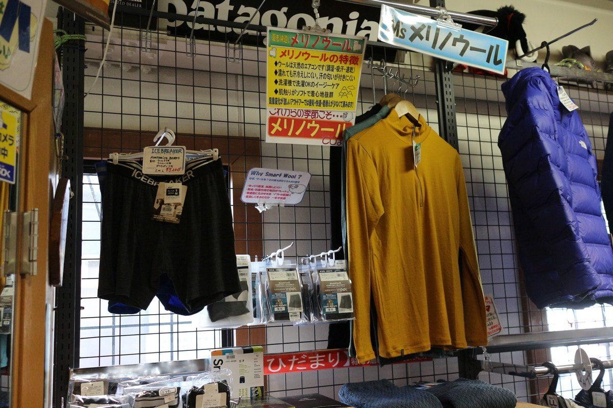 千葉県津田沼 アウトドアショップ ヨシキスポーツの店内