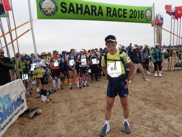 サハラレース