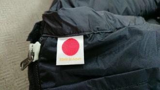 シュラフ『山渓×ナンガ オーロラ900DXオールブラック』