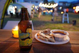 Nikko Beer Garden
