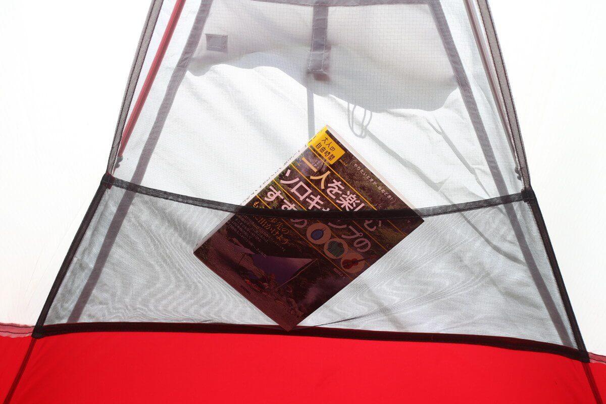 テント『MSR エリクサー1』