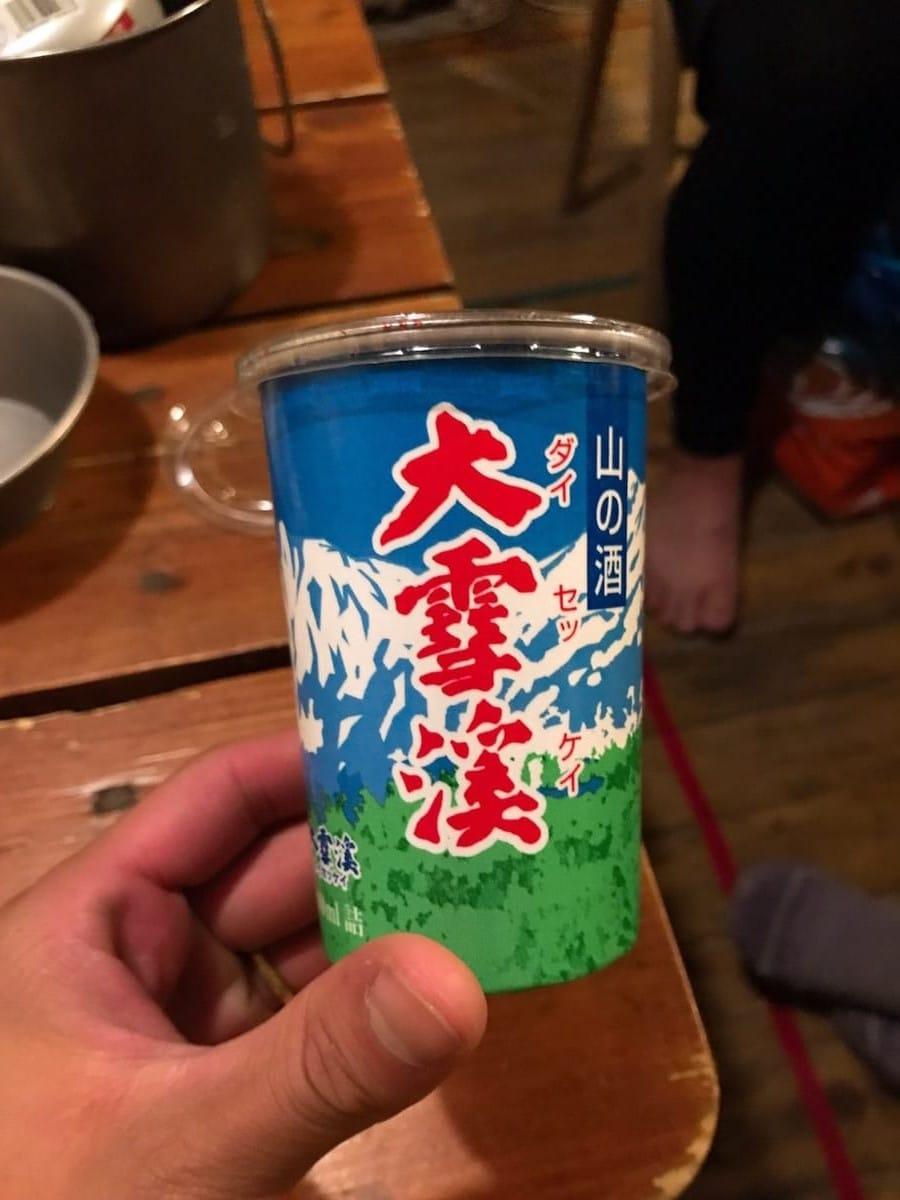 日本酒-大雪渓