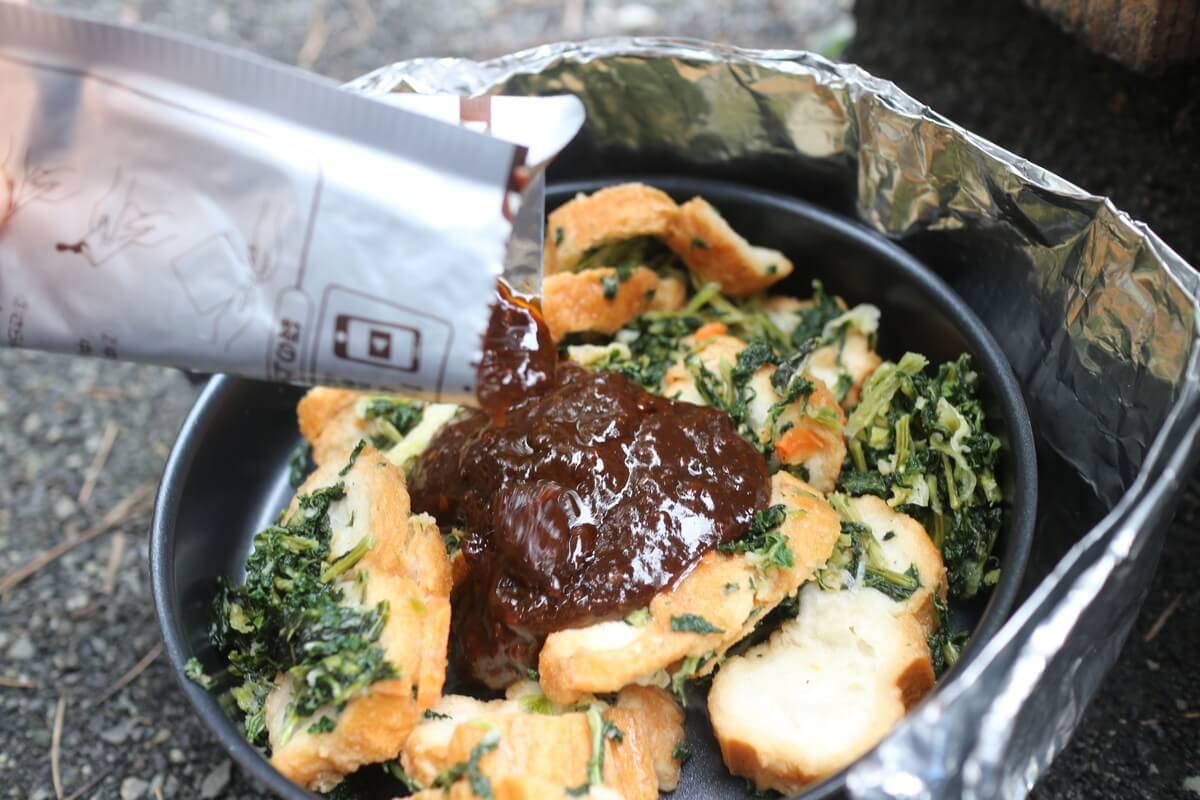 山ごはん『仙台麩回鍋肉』の作り方