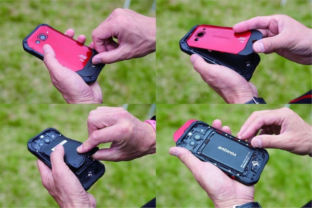 スマホ トルクtorque g03の電池交換
