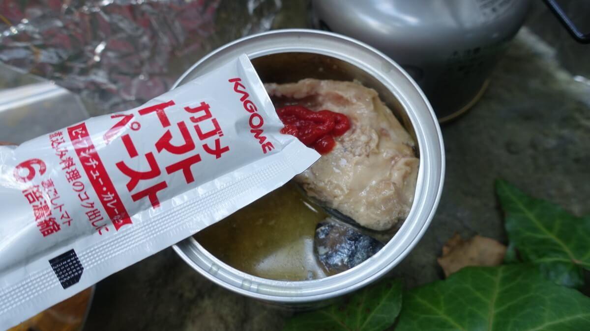 サバ缶で作る簡単山ごはん『サバ缶カレー』の作り方