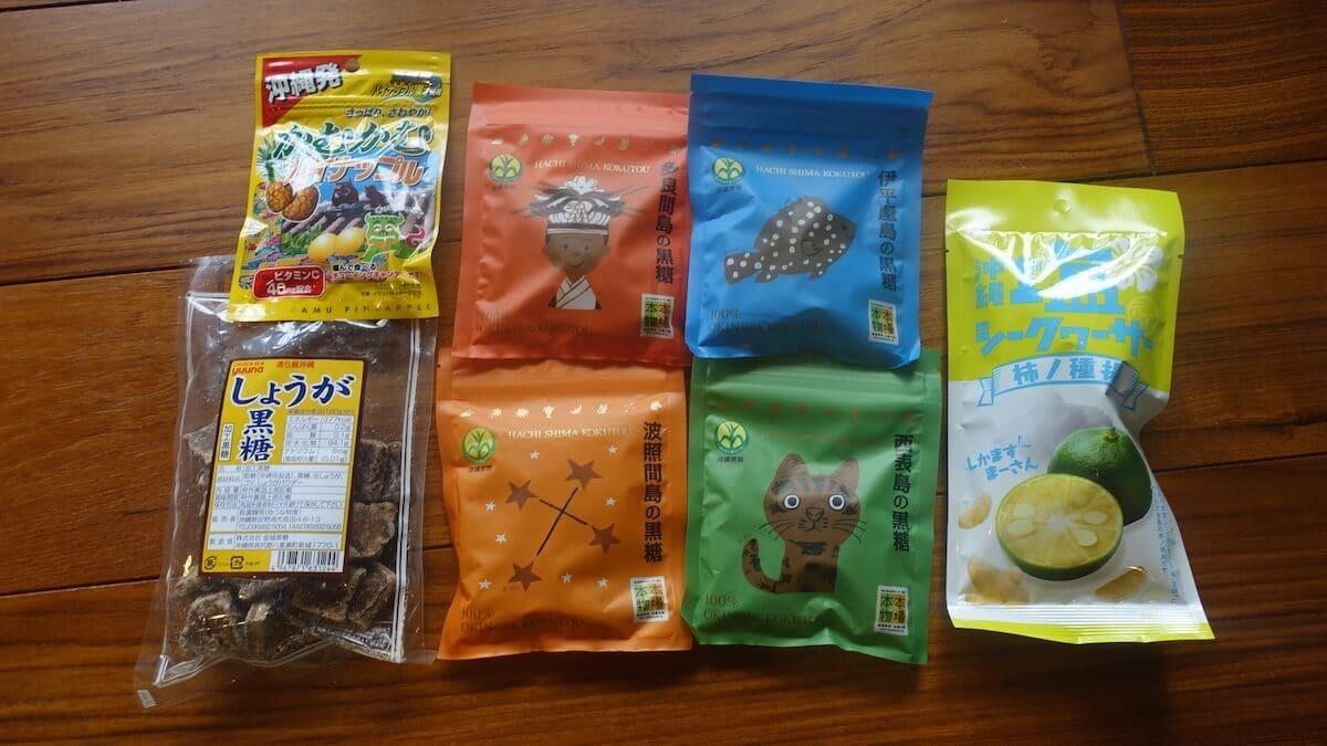 沖縄のアンテナショップで手に入れる行動食