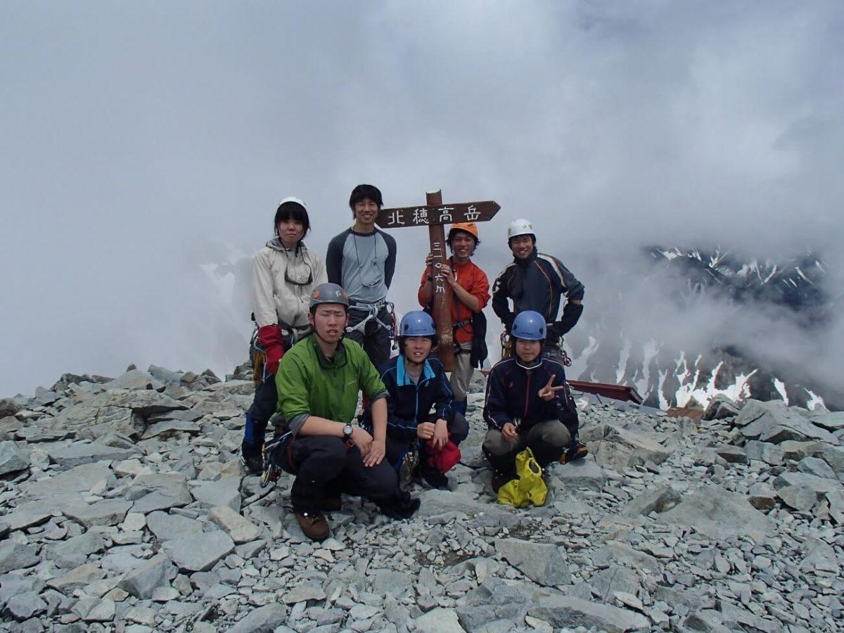 登山時間はとても大事な時間