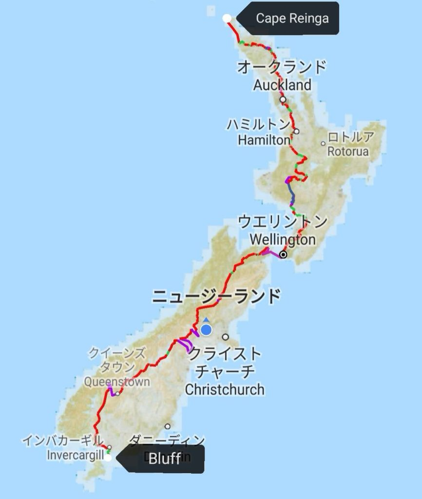 teararoa map whole