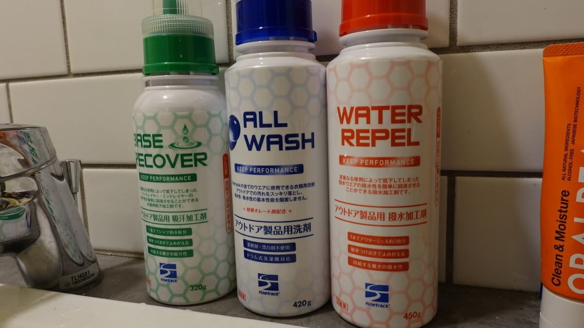 アウトドアウェア 洗濯洗剤
