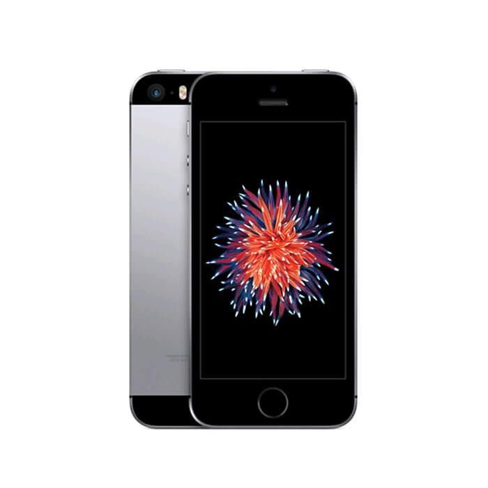 113グラム軽量スマホ「iPhoneSE」