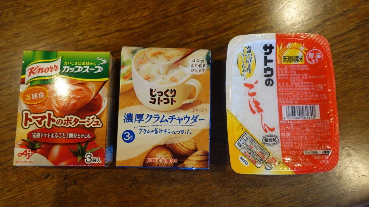 簡単山ごはんレシピ① カップスープリゾットの材料