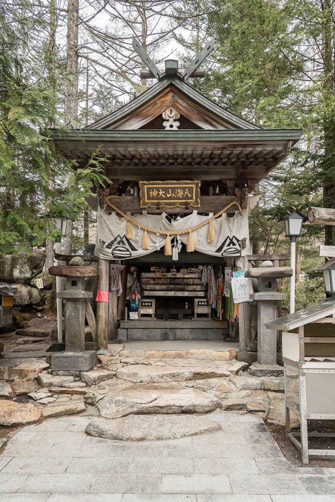 八海山神社