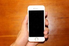 アップル、遭難時にスマホデバイスから緊急ビーコンを発信する特許を申請