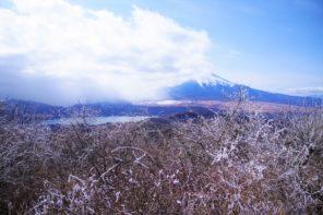 テーマで歩く山の旅 #02 石割山×天岩戸伝承