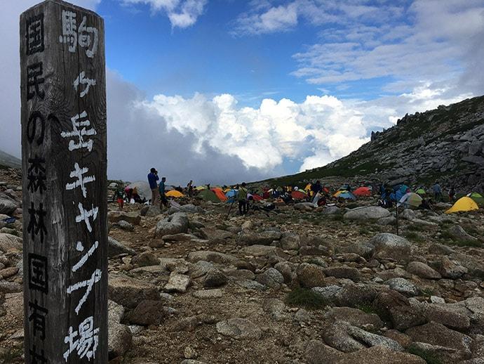 木曽駒ヶ岳(きそこまがたけ)の登山
