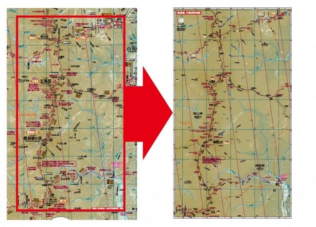 山と高原地図