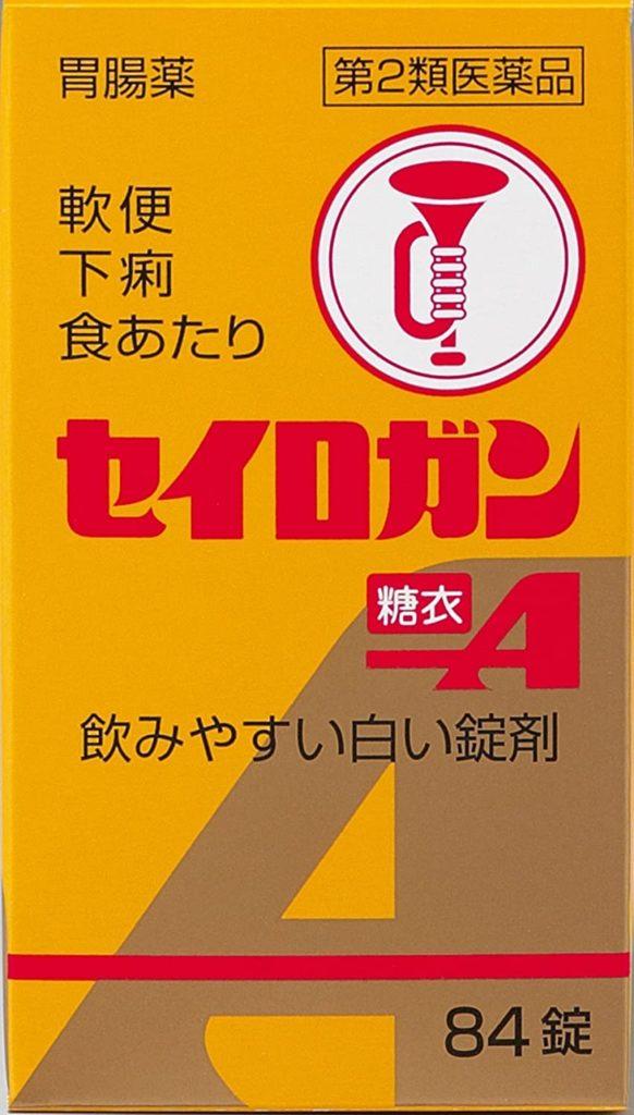 ファーストエイドキット7:胃薬