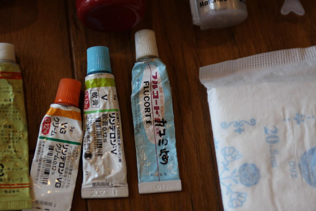 ファーストエイドキット3:抗菌軟膏・ステロイド軟膏