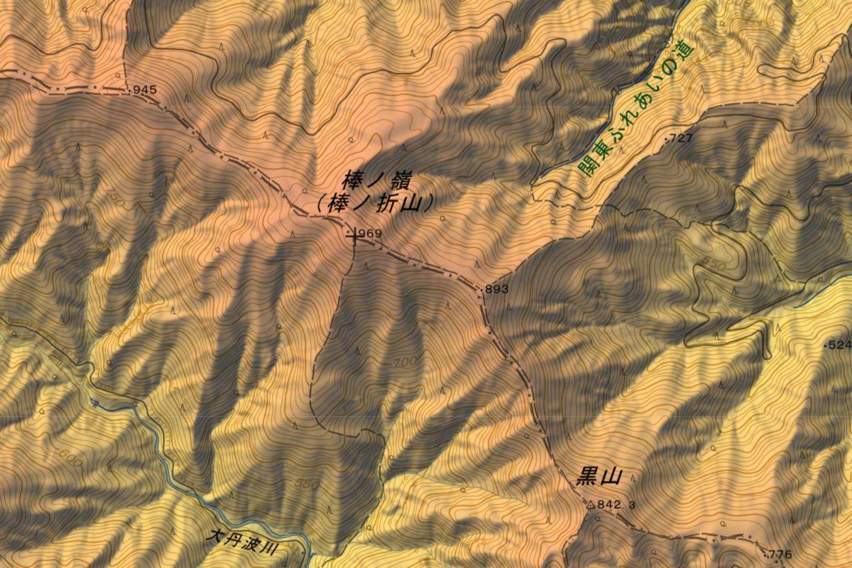 棒ノ折山から岩茸石山を結ぶ登山 関東ふれあいの道